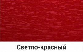 Светло-красный