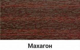 Махагон