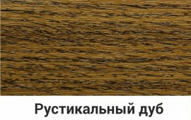 Рустикальный дуб