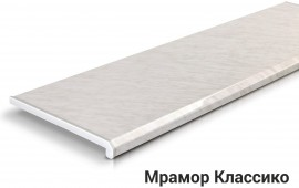 Мрамор Классико