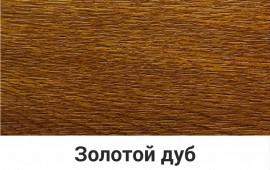Золотой дуб